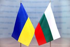 Посолство на Украйна