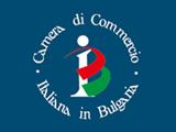 Италианска Tърговска Камара в България - клиент на Паком